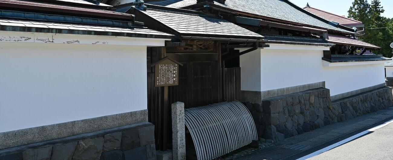 Fuwanoseki Barrier